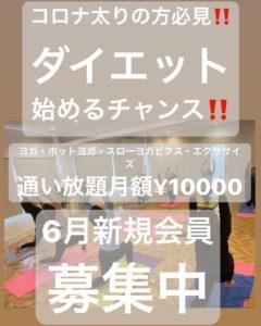 名護市ダイエットスタジオBEWITNESS-mino