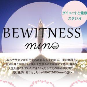 bewitness-mino
